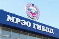 Помощь при регистрации автомобиля в ГИБДД / МРЭО в Волгограде