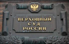 Верховный Суд РФ разъяснил порядок выплаты выходного пособия у работодателей индивидуальных предпринимателей